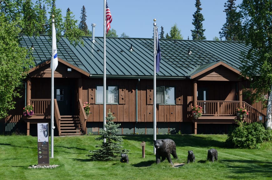 Say hello to the Mt. McKinley Princess Wilderness Lodge! Photo © 2015 Aaron Saunders